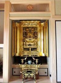 金仏壇 唐木仏壇 供養