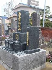 墓石建立例 NO.5