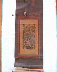仏壇の大曼荼羅掛軸の修復前
