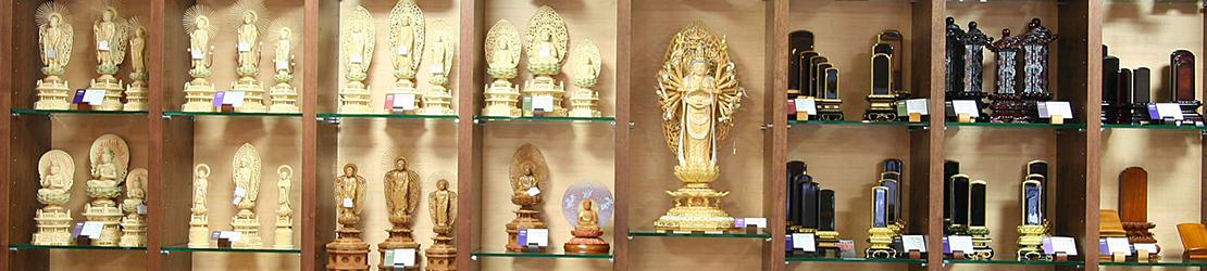 写真:お仏壇